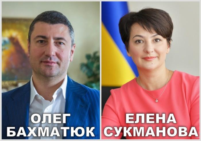 Олег Бахматюк засветился в рейдерских схемах с участием чиновников Минюста