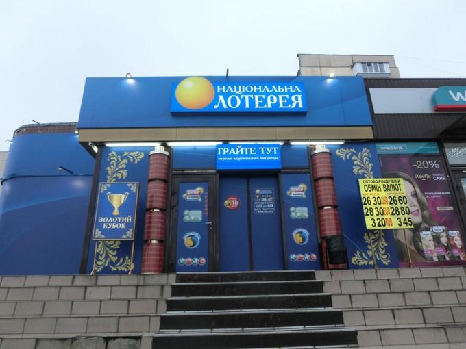Александр Третьяков, Глеб Загорий и Борис Ложкин стали фигурантами дела УНЛ в НАБУ и АМКУ